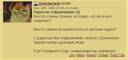 17.81 КБ