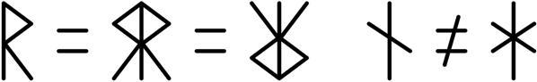 Платов. Глава про Шлемы Ужаса  (Практический курс Рунического Искусства) DRT-6-51c