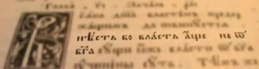 25.68 КБ
