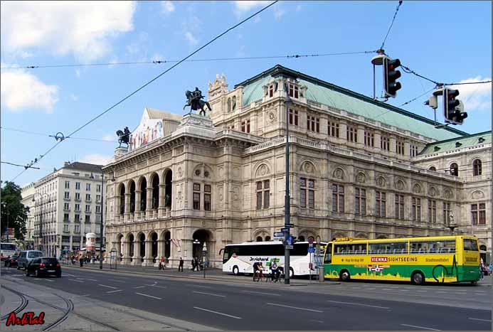 Вена. Опера.