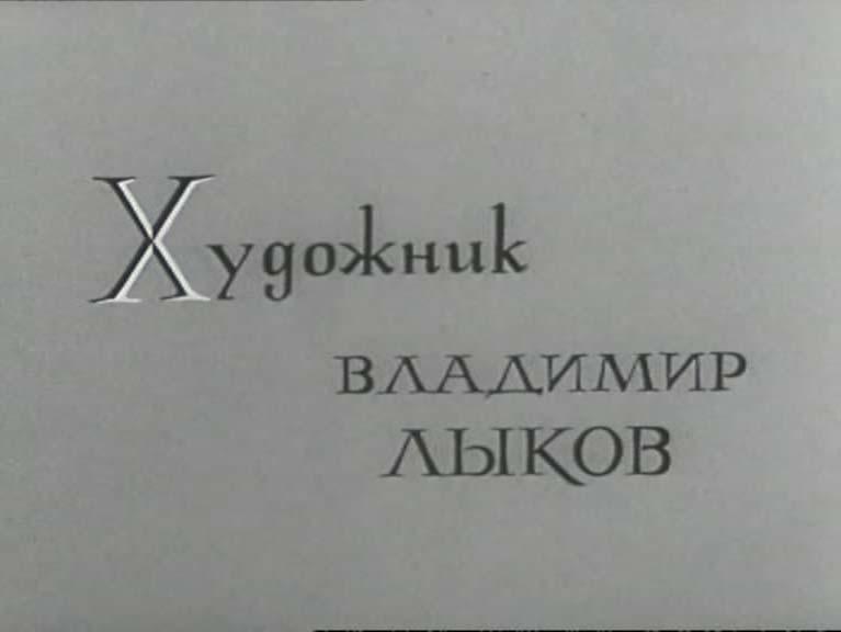 38.78 КБ