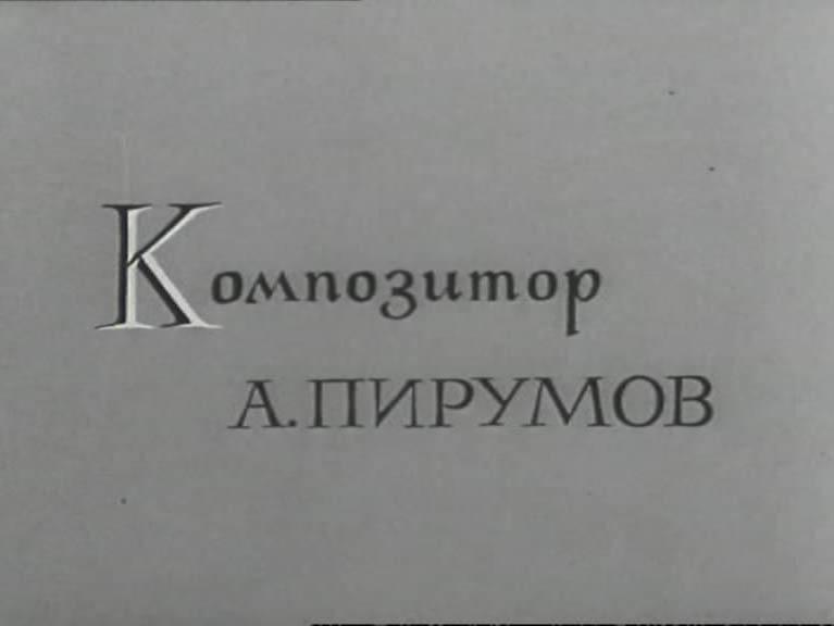 43.91 КБ