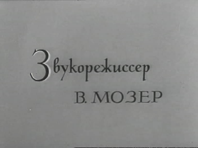 42.58 КБ