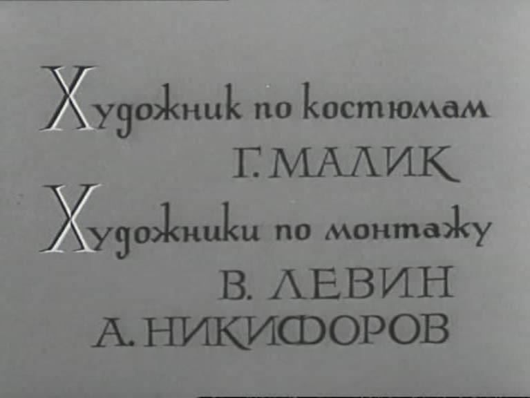 53.13 КБ