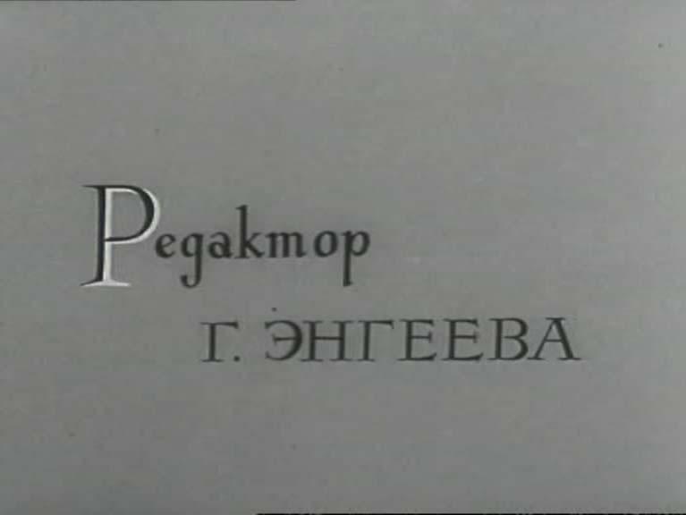 34.14 КБ