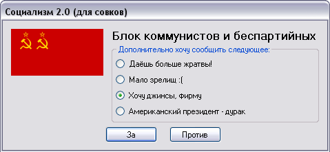 10,79 КБ