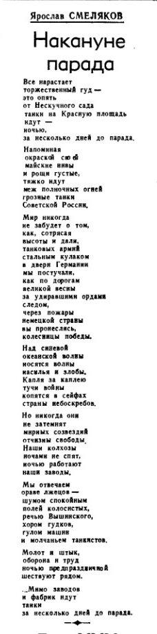 45.17 КБ