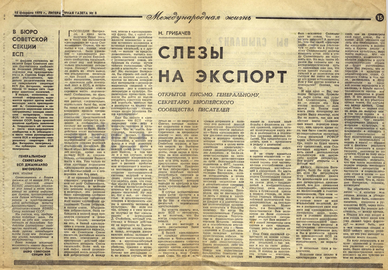 http://www.ljplus.ru/img4/a/v/avmalgin/solzh5.jpg