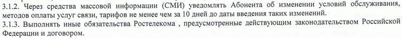 17.34 КБ