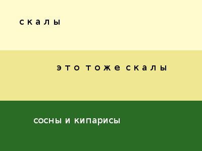 11.86 КБ