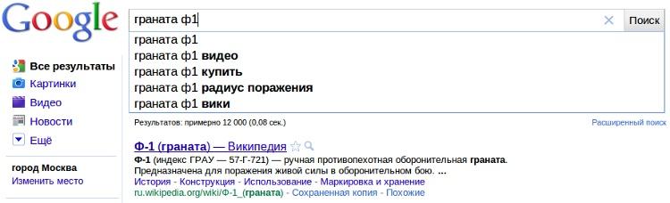 50.61 КБ