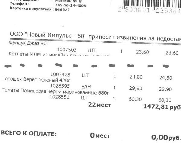 63.22 КБ