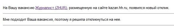 16.80 КБ