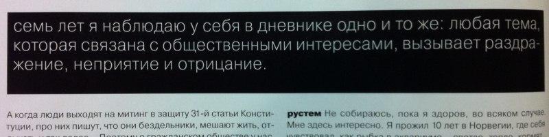40.29 КБ