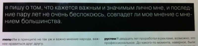 30.75 КБ