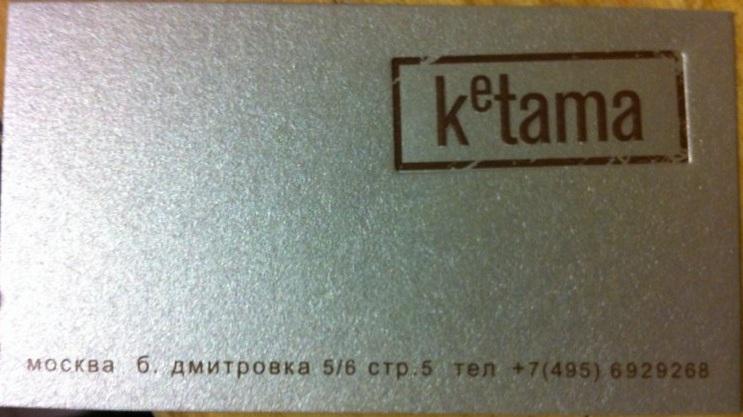 111.63 КБ