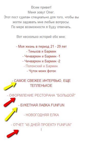 31.45 КБ
