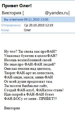 18.35 КБ
