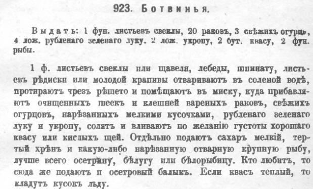 51.07 КБ