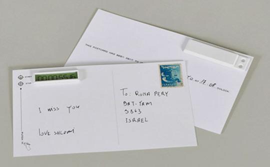Красивые про, подпись открыток на английском языке