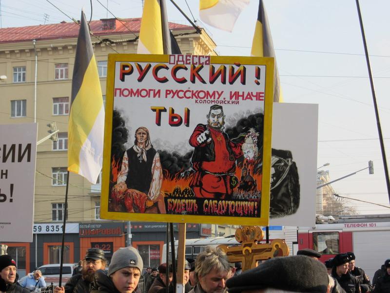 русский помоги русскому иначе ты следующий картинки нужно