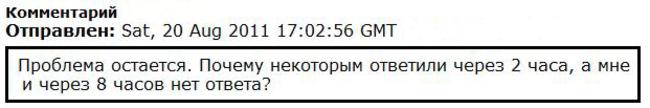 55.78 КБ