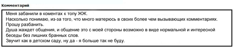 66.09 КБ
