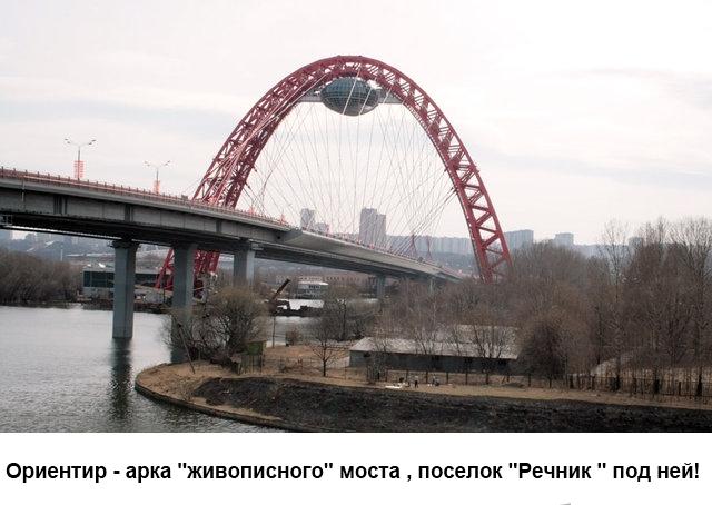 152.87 КБ