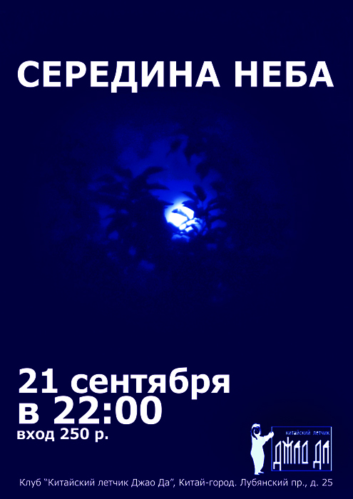 137.72 КБ
