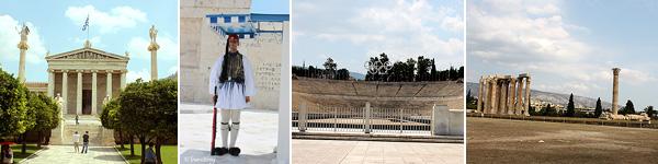 Площадь в афинах