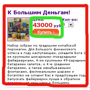 70.97 КБ