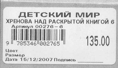 28.44 КБ