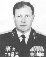 генерал-майор Вадим Иванович Орлов