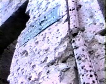 Фрагмент стены вокзала