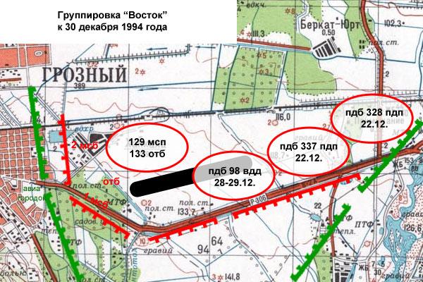 https://www.ljplus.ru/img4/b/o/botter/1994_12_30_hankala.jpg