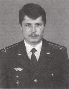 Григорашенко Игорь Андреевич