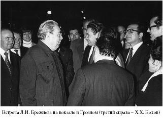 Брежнев в ЧИАССР