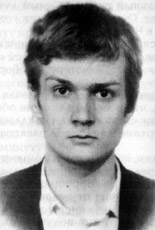 Дмитрий Холодов
