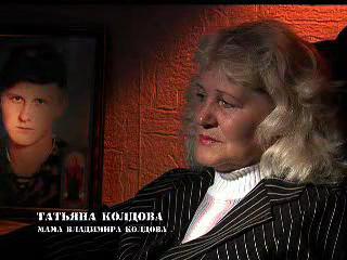 Мама Владимира Колдова