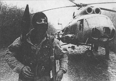 Вертолёт №27