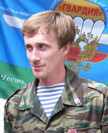 зам.ком 2 пдр 234 пдп лейтенант Роман Геннадьевич Стариков