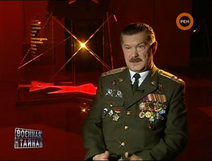 полковник Вячеслав Сивко