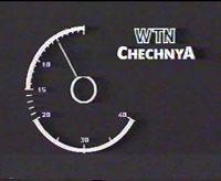 Грозный 1995