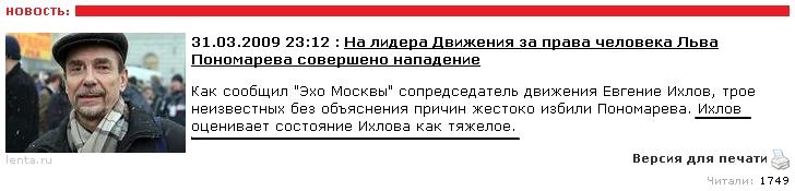 75.25 КБ