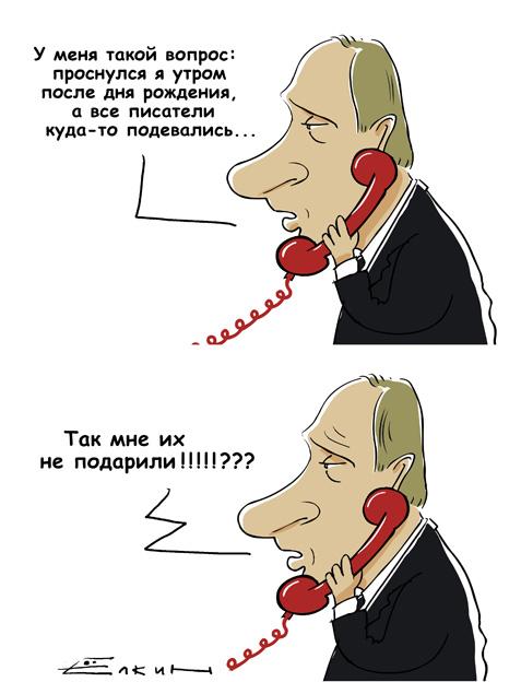 103.75 КБ