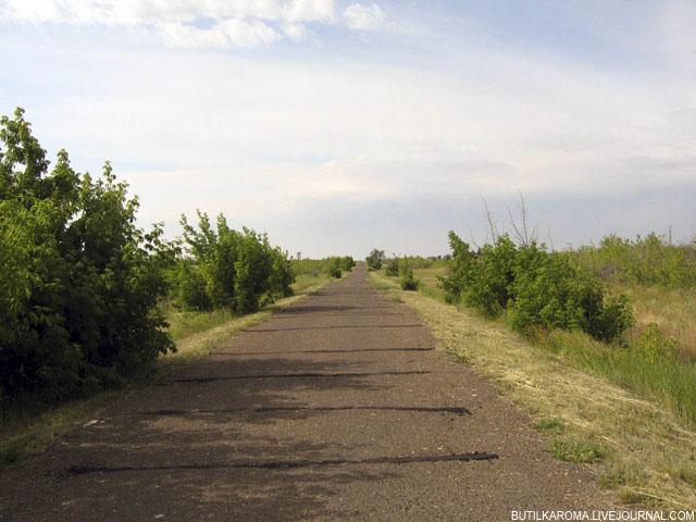 13й километр