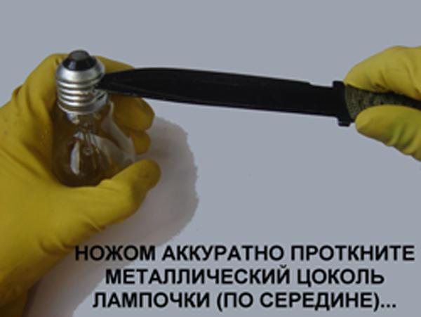 усыпляющий газ своими руками