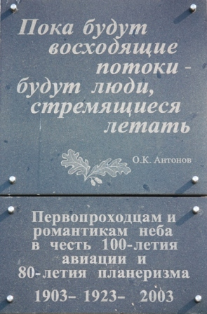 100.40 КБ