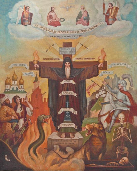 связи этим православие как побороть сквернословие всего