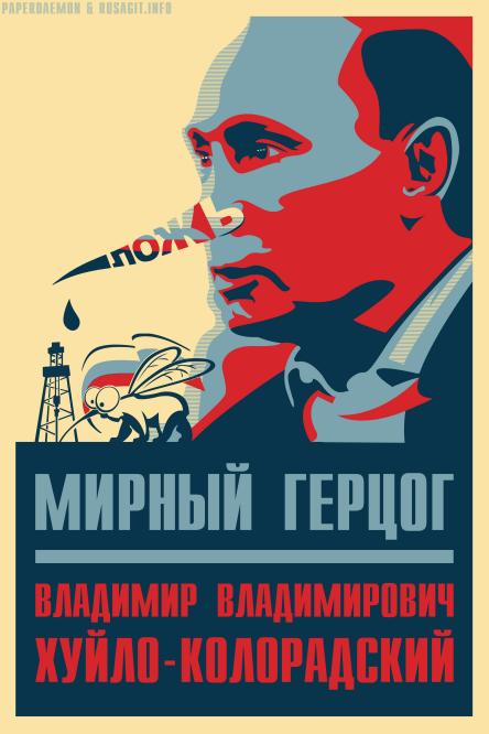 Россия должна изменить поведение, чтобы начинать разговор о смягчении санкций, но ничто на это не указывает, - Чапутович - Цензор.НЕТ 4306